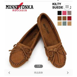 ミネトンカ(Minnetonka)のミネトンカ MINNETONKA モカシン 5.5(22.5cm)(スリッポン/モカシン)
