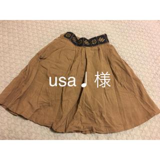 マーキーズ(MARKEY'S)のマーキーズ 刺繍スカート 90サイズ キッズ 女の子 (スカート)