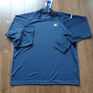 ミズノ(MIZUNO)のtocchi様専用  MIZUNOメッシュシャツ(Tシャツ/カットソー(七分/長袖))