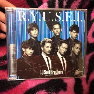 サンダイメジェイソウルブラザーズ(三代目 J Soul Brothers)のR.Y.U.S.E.I(その他)