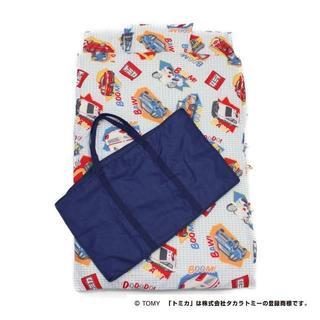ニシカワ(西川)の新品☆西川リビング トミカ お昼寝ふとんセット(布団)