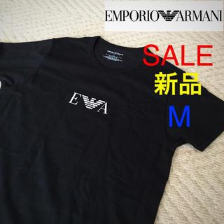 エンポリオアルマーニ(Emporio Armani)の‼️ラクマ限定‼️【大人気】アルマーニ ★ Tシャツ【30%OFF】 ラスト❶(Tシャツ/カットソー(半袖/袖なし))