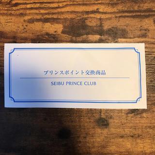 Prince - プリンスホテル宿泊券5000P