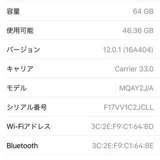 アイパッド(iPad)のiPhoneX simフリー 64ギガ ios12.0.1 ほぼ新品(スマートフォン本体)