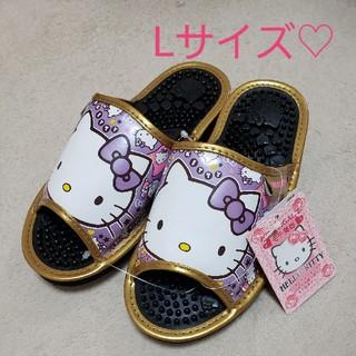 ハローキティ(ハローキティ)の新品♡キティちゃんの健康サンダル♡(サンダル)