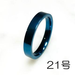 サージカルステンレスリング トライバルデザイン21号-ring039(リング(指輪))