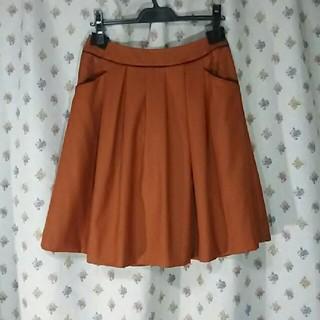 クリアインプレッション(CLEAR IMPRESSION)のタックギャザースカート(ひざ丈スカート)