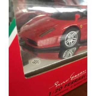 フェラーリ(Ferrari)の☆新品・未使用・未開封☆ 1/20 フェラーリ ENZO ラジコン (トイラジコン)