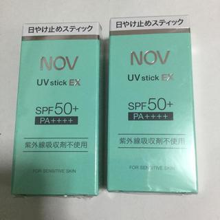 ノブ(NOV)の2個セット ノブ UVスティック(日焼け止め/サンオイル)