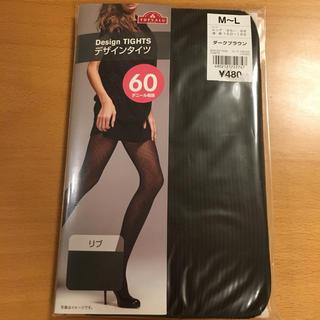 タイツ M〜Lサイズ(タイツ/ストッキング)