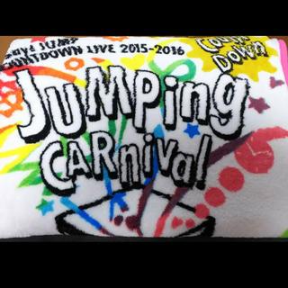 ヘイセイジャンプ(Hey! Say! JUMP)の9ぷぅ  ブランケット(男性タレント)