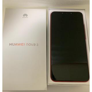 アンドロイド(ANDROID)の美品 simフリー Huawei nova3 レッド RED nova 3(スマートフォン本体)