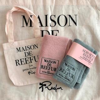 メゾンドリーファー(Maison de Reefur)の新品 MAISON DE REEFUR ハンドタオル2枚&ショッパーセット(ハンカチ)