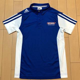 アディダス(adidas)のコナミスポーツ運動塾テニスのユニフォーム140サイズ(ウェア)