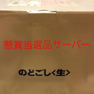 キリン - 未使用!キリン のどごし生 絶対もらえるキャンペーン 絶対なかよしサーバー