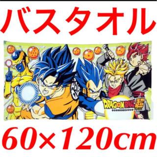 ドラゴンボール(ドラゴンボール)の60×120cm☆ドラゴンボール超 バスタオル(タオル/バス用品)