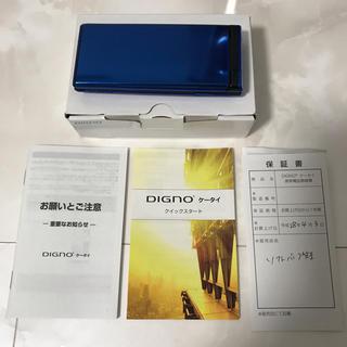 Softbank - ソフトバンク ガラケー DIGNO 501KC ブルー