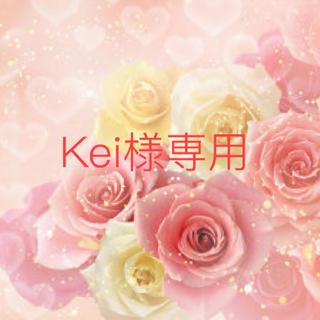 ディーエイチシー(DHC)のKei様専用(フェイスクリーム)