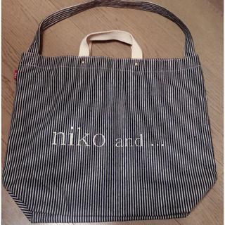 ニコアンド(niko and...)の【最終お値下げしました!】niko and 肩掛けバッグ ショルダーバッグ  (ショルダーバッグ)