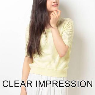 クリアインプレッション(CLEAR IMPRESSION)の新品 クリアインプレッション 五分袖 コットン カットソー タグ付き(カットソー(半袖/袖なし))