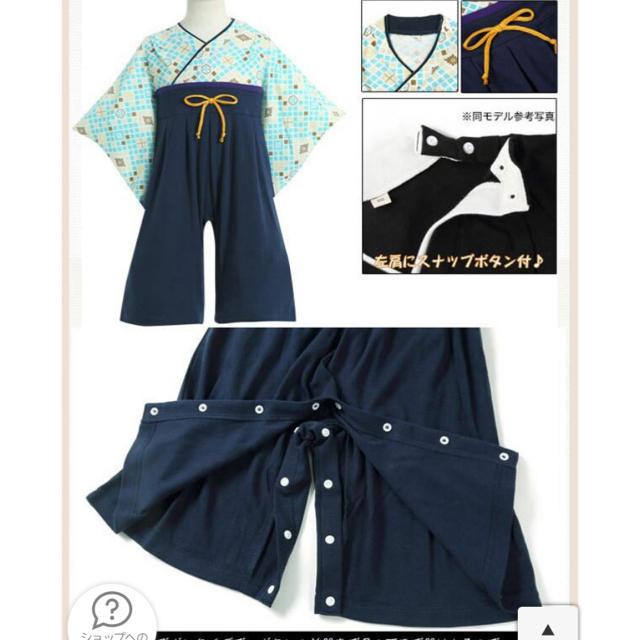 袴ロンパース 90サイズ 男の子 和装 着物 フォーマル キッズ/ベビー/マタニティのキッズ服 男の子用(90cm~)(和服/着物)の商品写真