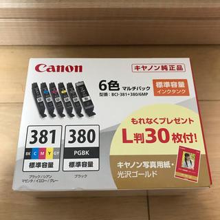 Canon - Canonキャノン純正品 381.380 6色マルチパック標準容量タイプ