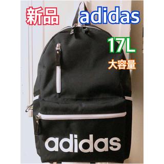 アディダス(adidas)の新品!adidas アディダス リュック バッグパック 大容量 ミニポーチセット(バッグパック/リュック)