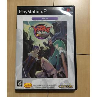 プレイステーション2(PlayStation2)のPlayStation2 ヴァンパイア ダークストーカーズ コレクション(家庭用ゲームソフト)
