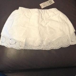 プティマイン(petit main)の新品未使用 プティマイン スカパン90(スカート)