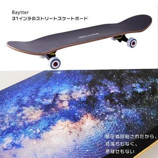 BAYTTER スケボー コンプリート 31インチ スケートボード ABEC11(スケートボード)