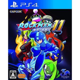 ソニー(SONY)の未開封新品 PS4 ソフト ロックマン11  名作アクション(家庭用ゲームソフト)
