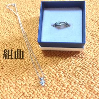 クミキョク(kumikyoku(組曲))の組曲❤︎シルバーリングとネックレスのセット(リング(指輪))