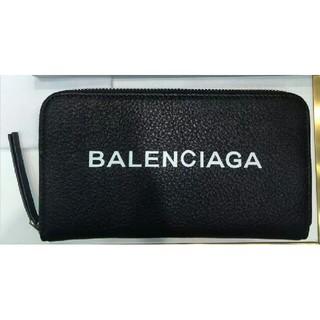 バレンシアガ(Balenciaga)のバレンシアガ 財布 ウォレット ブラック(長財布)
