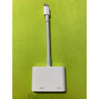 アップル(Apple)の【純正品】Apple Lightning-Digital HDMI AVアダプタ(映像用ケーブル)