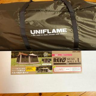 ユニフレーム(UNIFLAME)のharukan 様専用 UNIFLAME REVO MESHWALL2 (L)(テント/タープ)