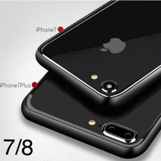 c507c2337b 12ページ目 - ゴールド(iPhone SE)の通販 5,000点以上(スマホ/家電 ...
