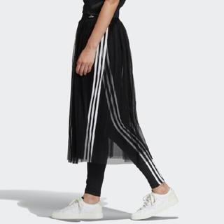 アディダス(adidas)の【完売品】新品未使用 adidas アディダス(ロングスカート)