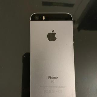 アイフォーン(iPhone)のiPhone se(携帯電話本体)