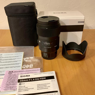 SIGMA - 美品 SIGMA Art 35mm F1.4 DG HSM SONY Eマウント