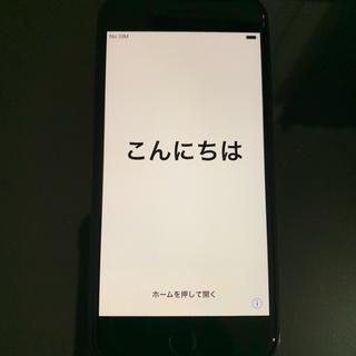 アイフォーン(iPhone)のiPhone 8(携帯電話本体)