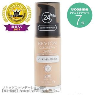 レブロン(REVLON)のレブロン カラーステイメイクアップ 200 ヌード色 新品未使用未開封(ファンデーション)