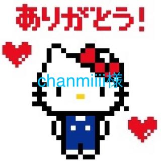 ヒステリックミニ(HYSTERIC MINI)のchanmiiii様♡専用(プレート/茶碗)