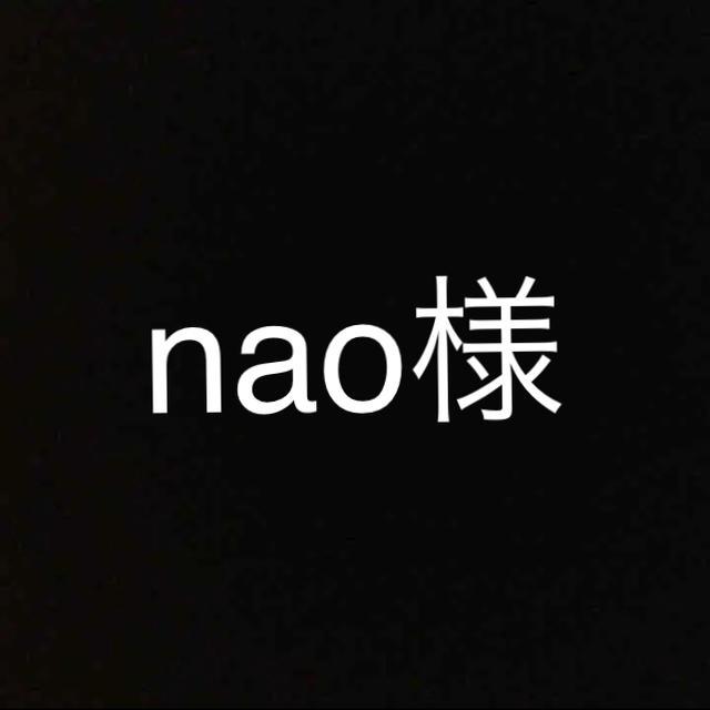 iphone 8 ケース 耐 衝撃 | nao様専用の通販 by cocoショップ's shop|ラクマ