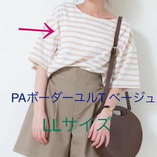 シマムラ(しまむら)のしまむら PA ボーダーユルT ベージュ LLサイズ(Tシャツ(半袖/袖なし))