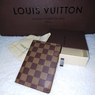 LOUIS VUITTON - LOUIS VUITTON  ダミエ パスポートケース