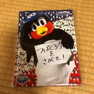 ヤクルト(Yakult)のつば九郎を探せ(記念品/関連グッズ)