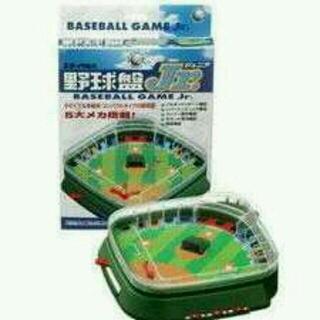 野球盤Jr(ジュニア)(スポーツ)