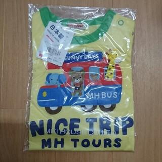 ミキハウス(mikihouse)のkoko様専用(Tシャツ)