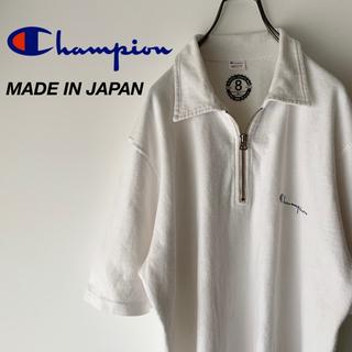 d105b51e53975f チャンピオン(Champion)の【日本製】チャンピオン ハーフジップ プルオーバー 半袖 スウェット