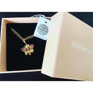 マックスアンドコー(Max & Co.)のマックスアンドコー スワロフスキー ブレスレット(ブレスレット/バングル)